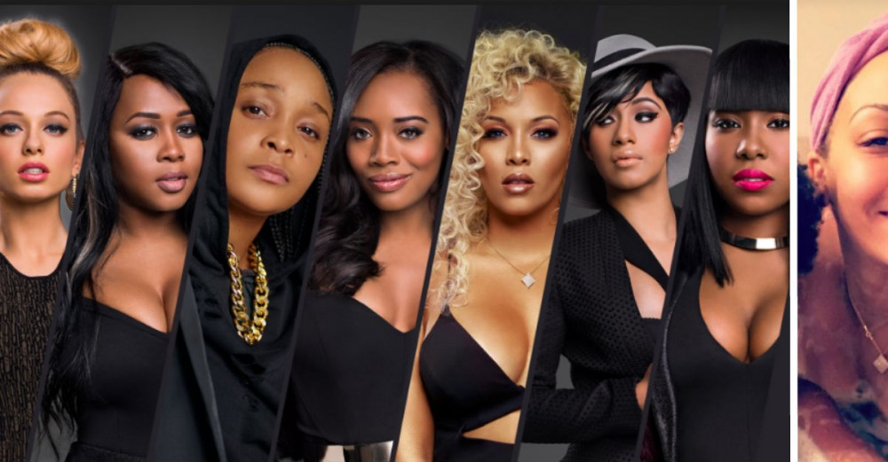You Won't Recognize Your Favorite 'Love & Hip Hop' Stars